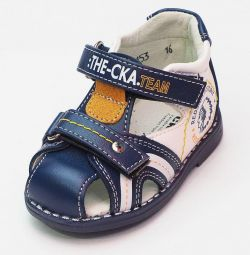 Sandalet Masalı
