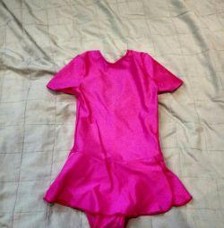 Costum de baie pentru copii