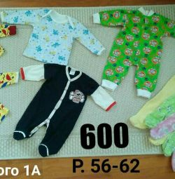 Clothing for babies package