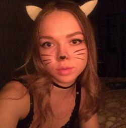 Urechile Cat