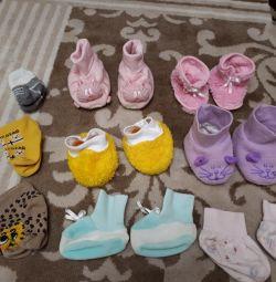 Papuci și șosete pachet