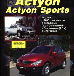SsangYong Actyon / Sports 2006-2010 Repair Book