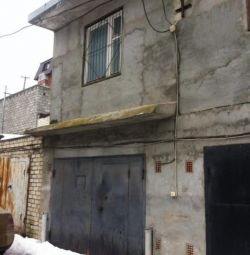 Garaj de vânzare