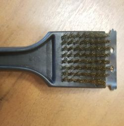Barbecue Brush Metal New