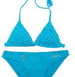 Swimsuit ? Arina Ballerina