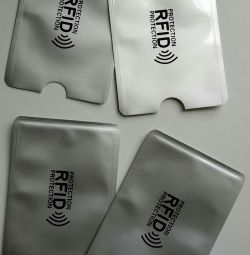 Θήκη θωράκισης κάρτας τραπεζικών καρτών