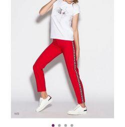 Τα παντελόνια είναι καινούργια!