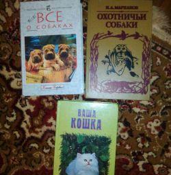 βιβλία για σκύλους, γάτες
