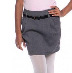 School skirt ?
