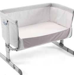 Chicco Next2Me Bedside Crib Silver