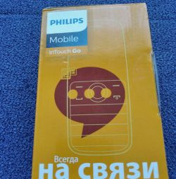 PHILIPS Xenium E109 NEW