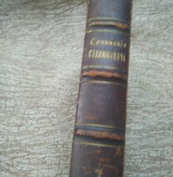 Book 1907 g leather cover