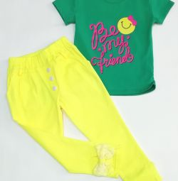 Νέα παντελόνια με ελαστικές τσέπες (βαμβάκι)