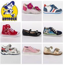Ayakkabı çantaları