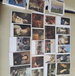 Kartların bir dizi Devlet Tretyakov Galerisi