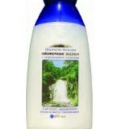 Shampoo balm for normal and oily. Hair Hulma
