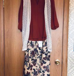 Φούστα, μπλούζα και γιλέκο (νέο)