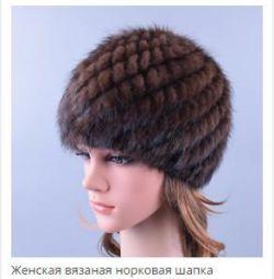 шапка норковая вязанная