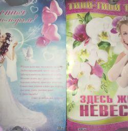 Γάμος αφίσα