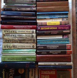 книги різні