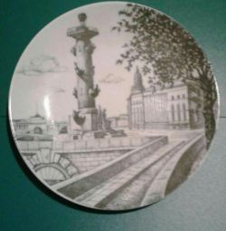 Vintage wall plate of the USSR (LFZ)