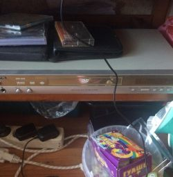Karaoke, Daewoo (iki adet) bulunan DVD oynatıcı