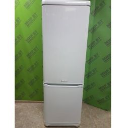 Ariston fridge