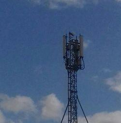 antenă