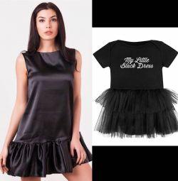 Etekli bir beden. Kızlar için etek siyah elbise