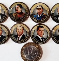 A set of souvenir coins 10 rubles -8 pcs.