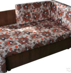 New Children's sofa Canape small puzzle Honey