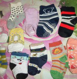 Κάλτσες από 0 έως 1.5