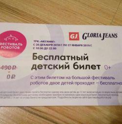Bilet la festivalul de roboți pentru doi copii