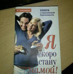 Βιβλίο σύντομα θα είμαι μαμά