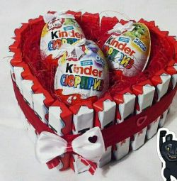 Γλυκό δώρο
