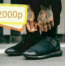 Sneakers. Summer.