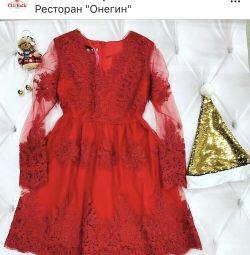 Φόρεμα μεγέθους s