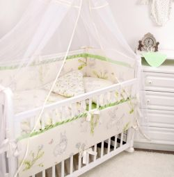 New set in the cot