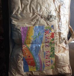 Baby blanket 110 * 140