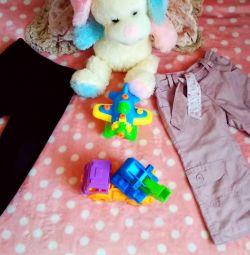 Îmbrăcăminte pentru copii!