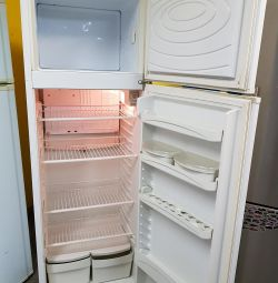 Refrigerator Nord, Free Shipping