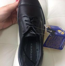 Σχολικά παπούτσια Kotofey 34 39 40