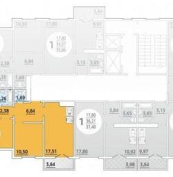 Daire, 3 oda, 73.7 m²