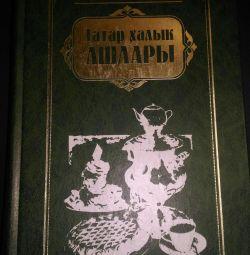 A book with recipes Tatars Halyk Ashlary