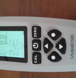 Thickness gauge for ferrous and non-ferrous metals