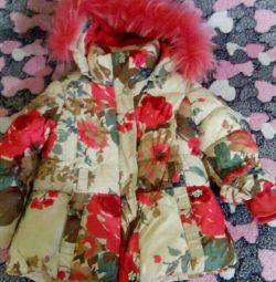 Χειμερινό μπουφάν + γάντια