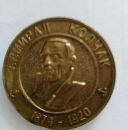 Medal.KOLChAK.