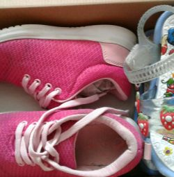 Children's shoes price for 2 pairs