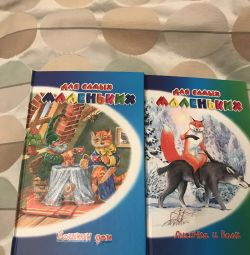 New two books for a child 0+