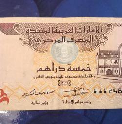 Monede pentru bancnote 🇦🇪 Emiratele Arabe Unite